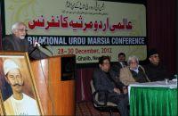 marsiya conference