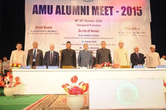 AMU alumni meet 2015