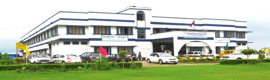 Saiema Mansoor School